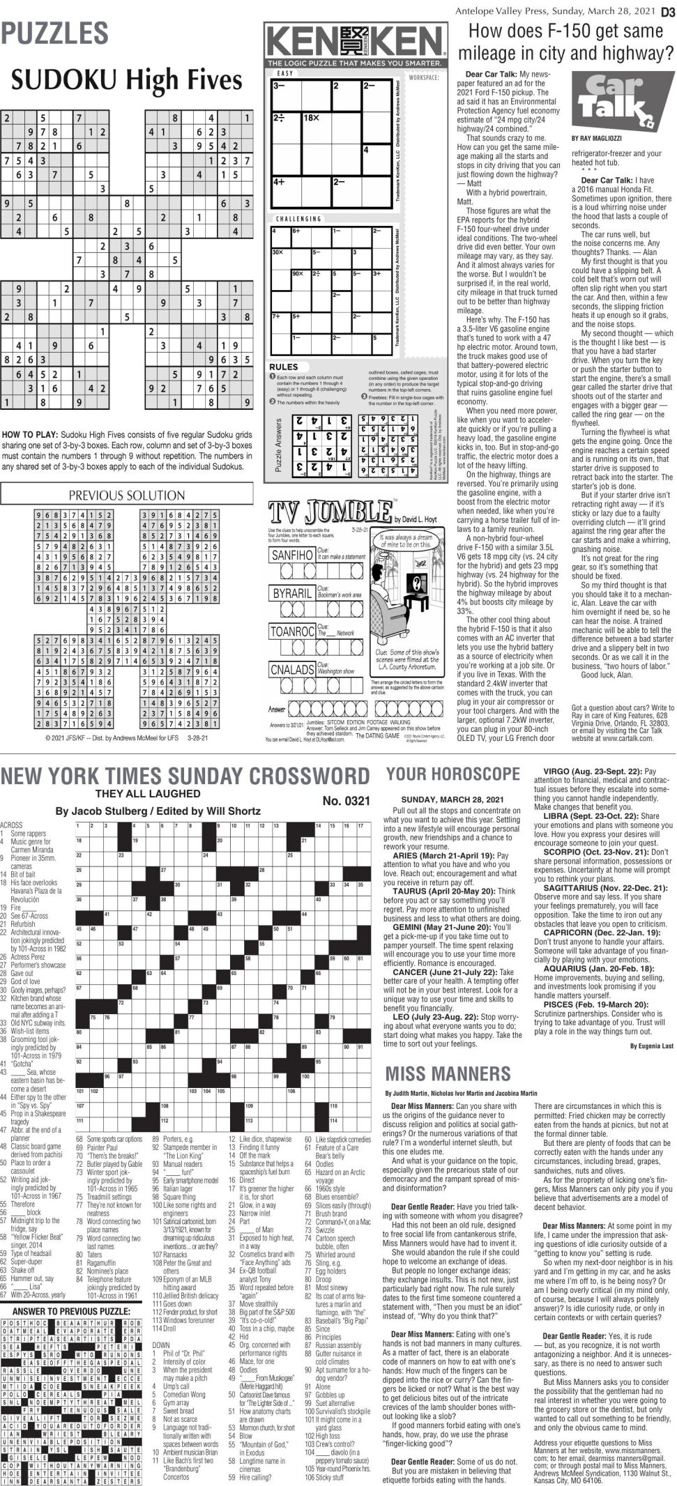 Puzzles, March 28, 2021