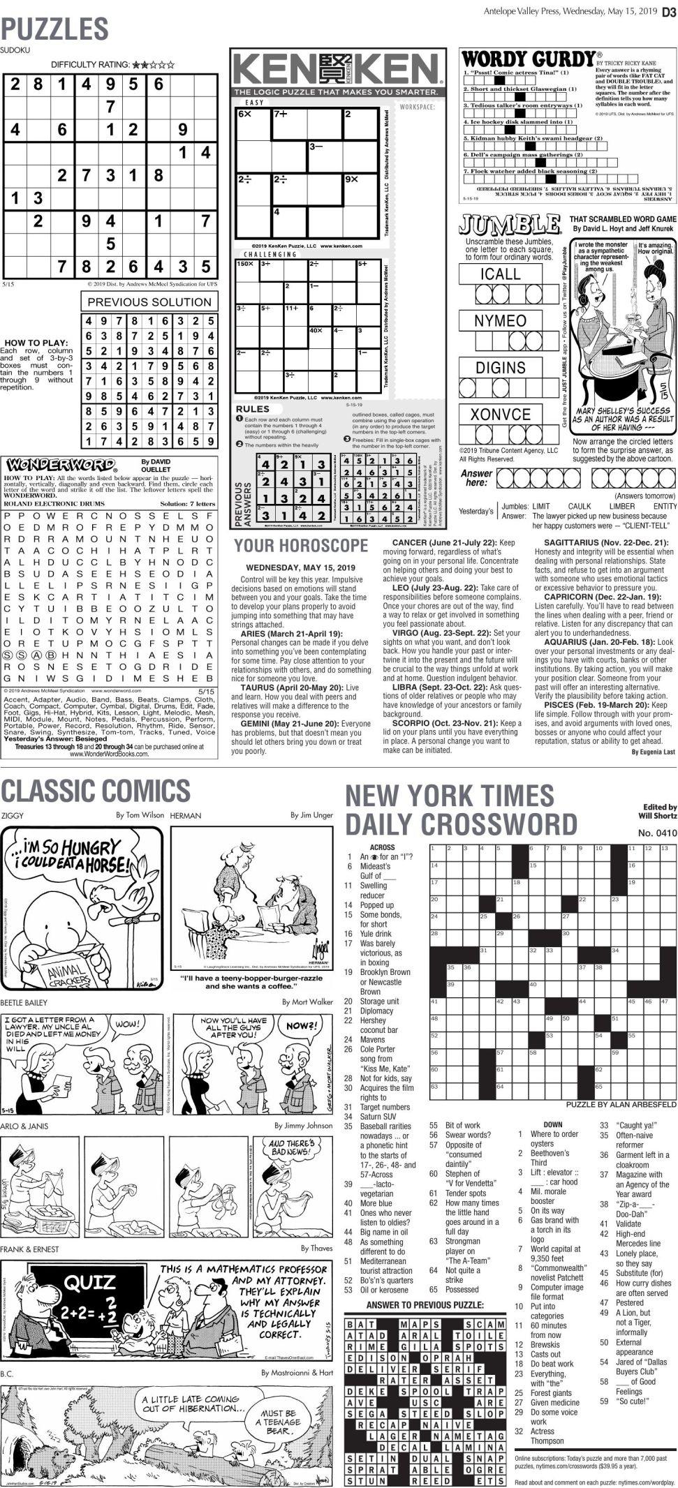 May 15, 2019 Puzzles