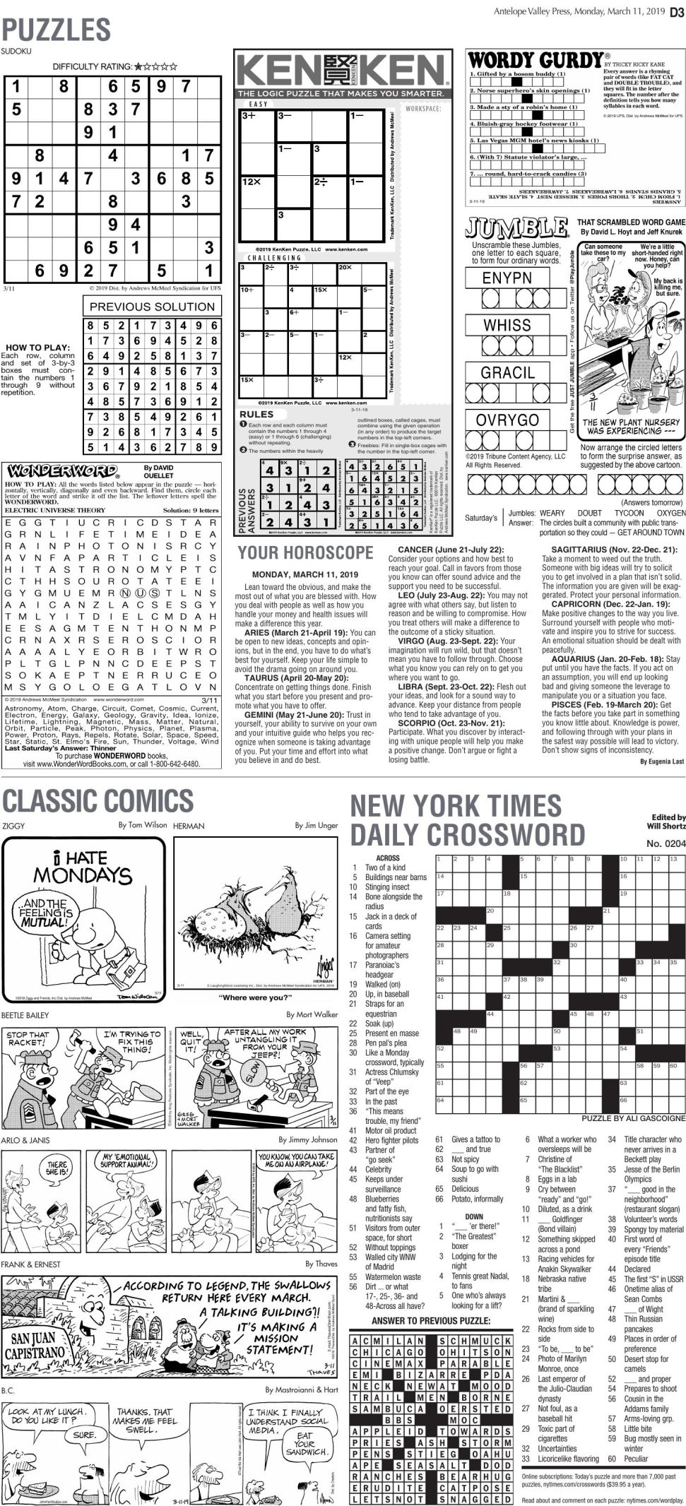 March 11, 2019 Puzzles