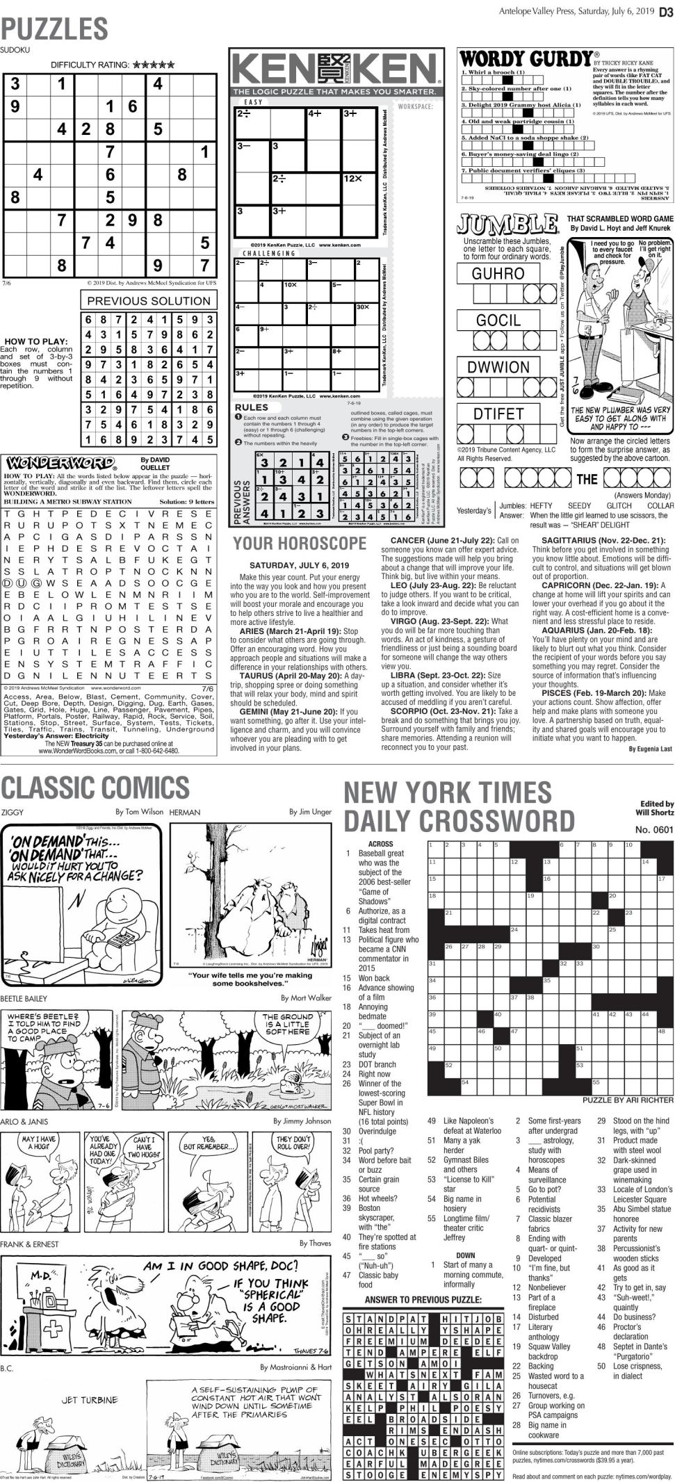July 6, 2019 Puzzles