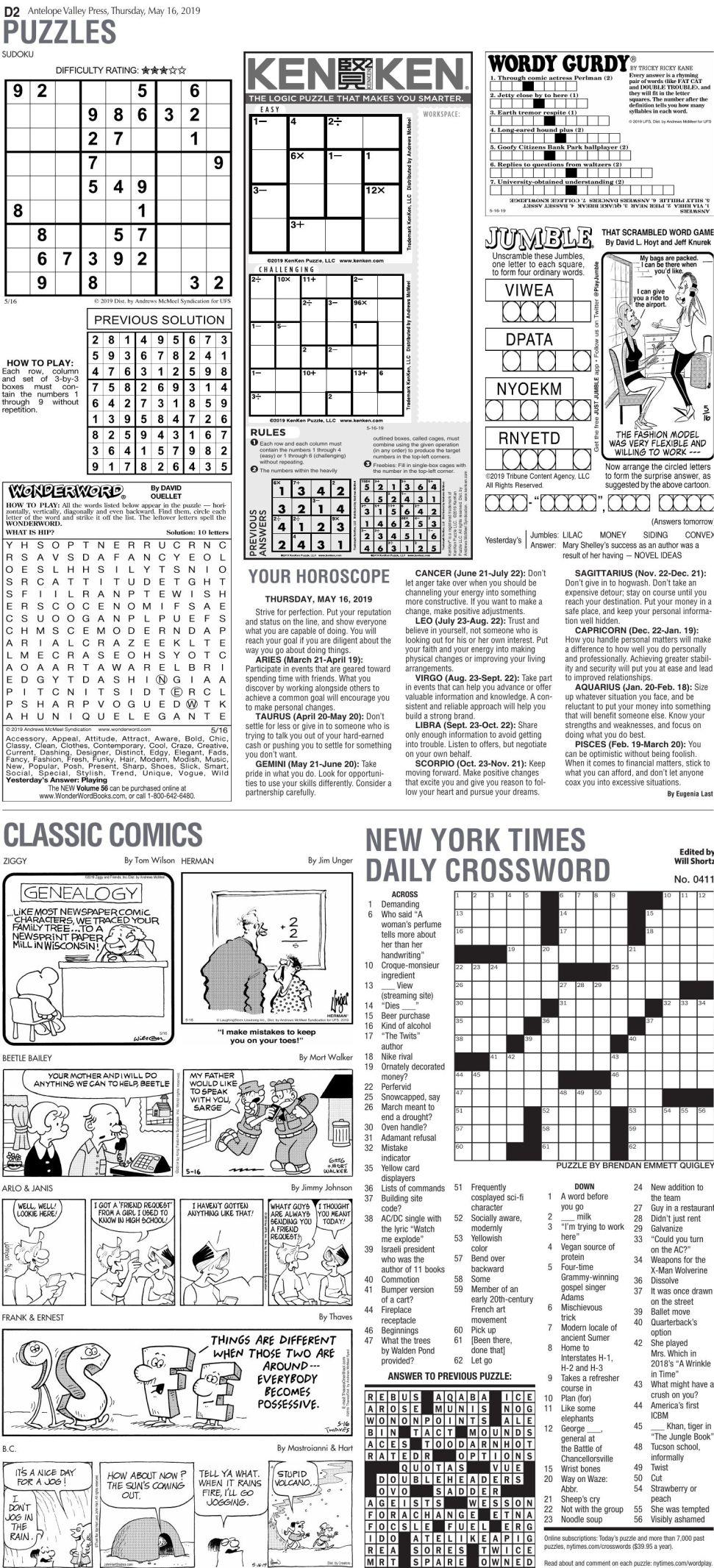 May 16, 2019 Puzzles