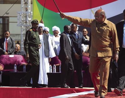 Sudan The Way Ahead