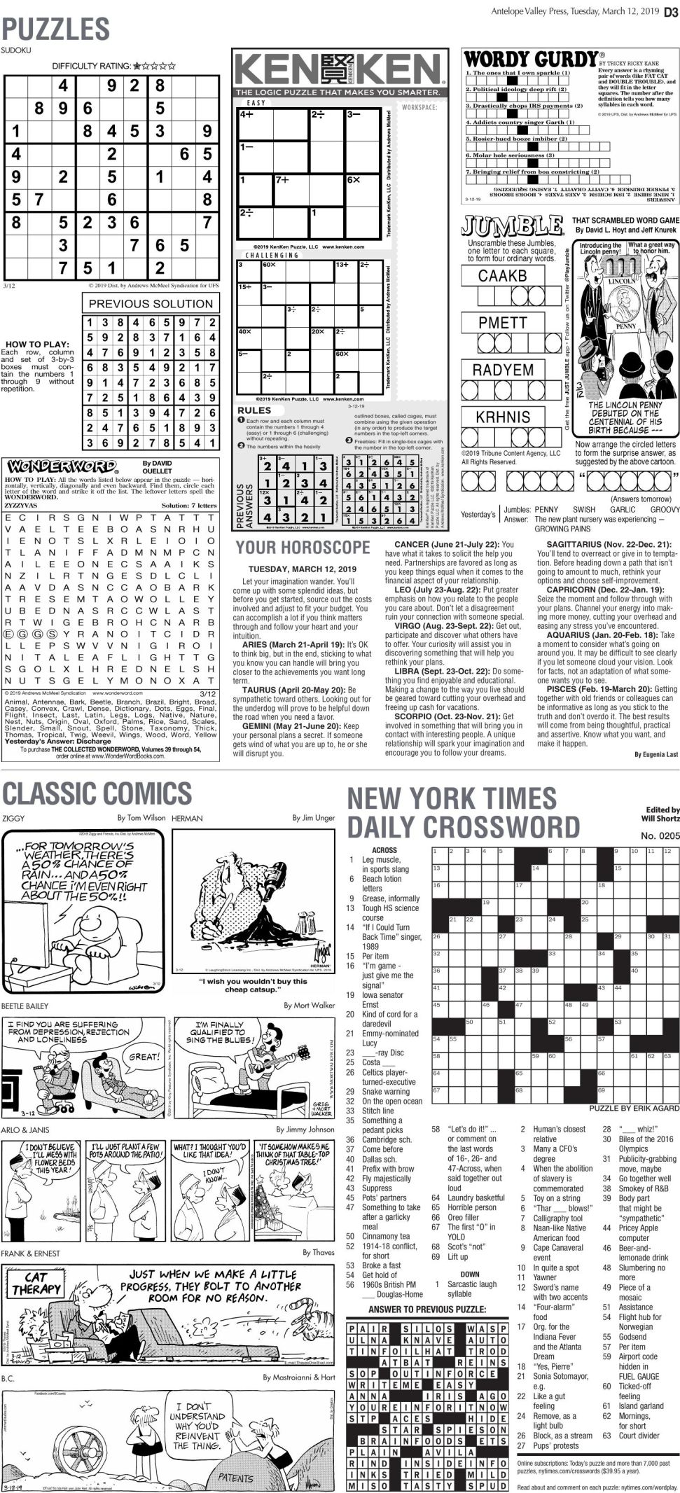 March 12, 2019 Puzzles