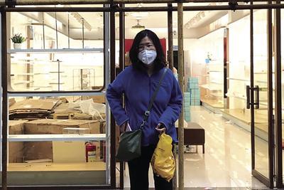 China Journalist Hunger Strike