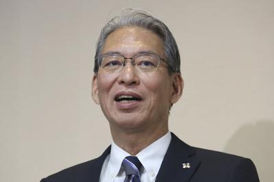 Japan New Prosecutor