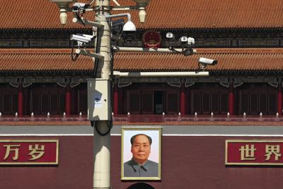 China Congress Spying