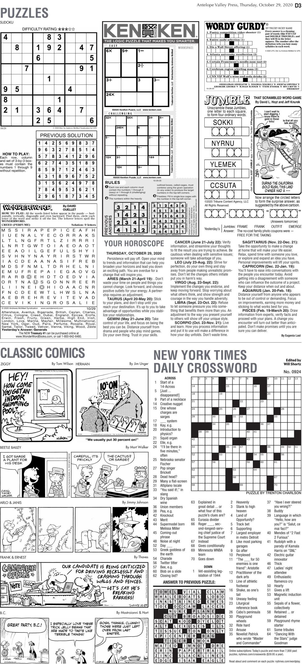 Puzzles, March 18, 2021