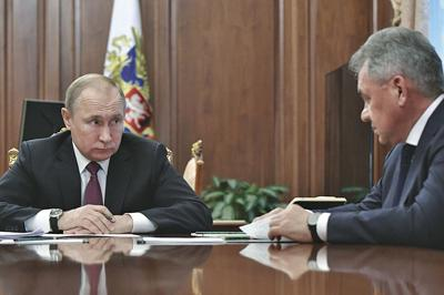 Russia US Arms Treaty