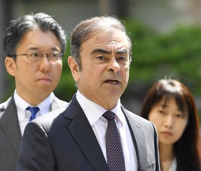 Japan Ghosn Pre Trial