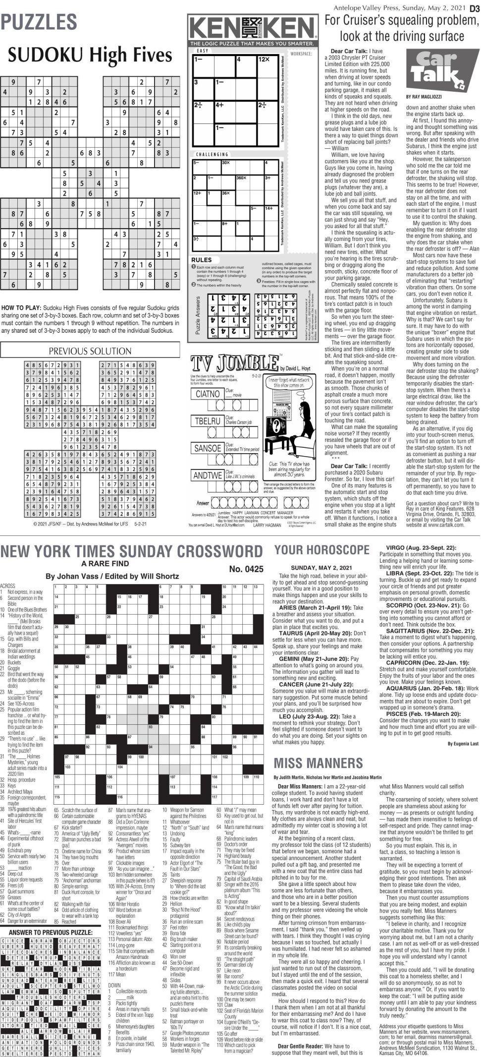 Puzzles, May 2, 2021