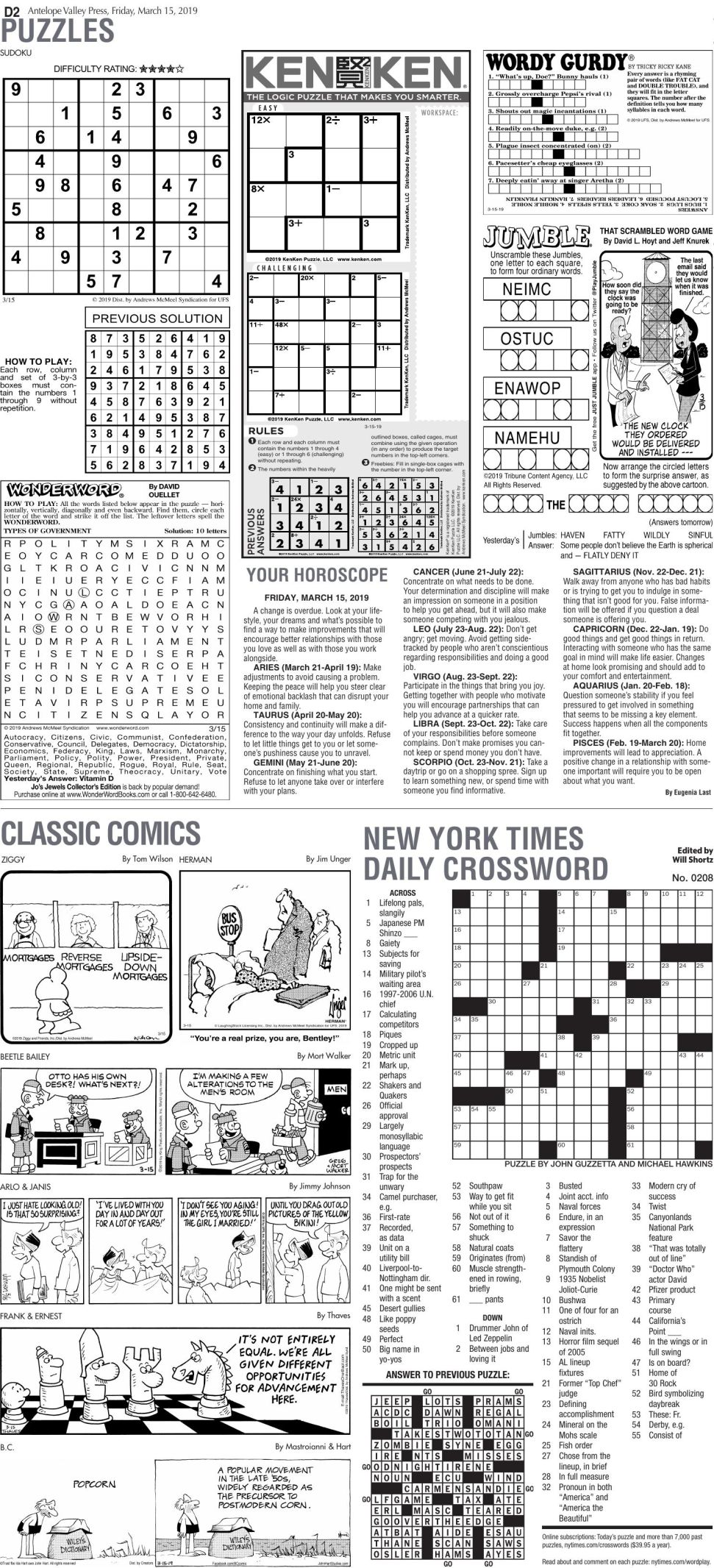 March 15, 2019 Puzzles