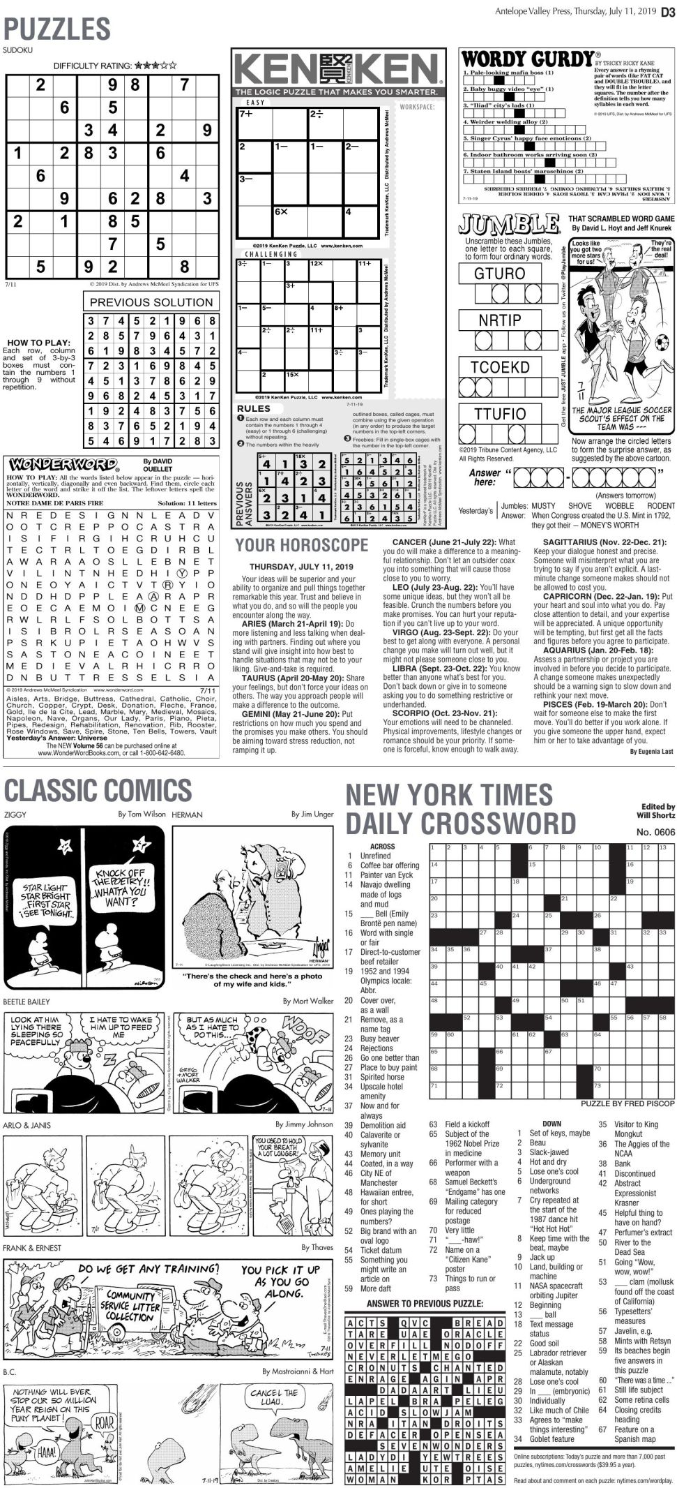 July 11, 2019 Puzzles