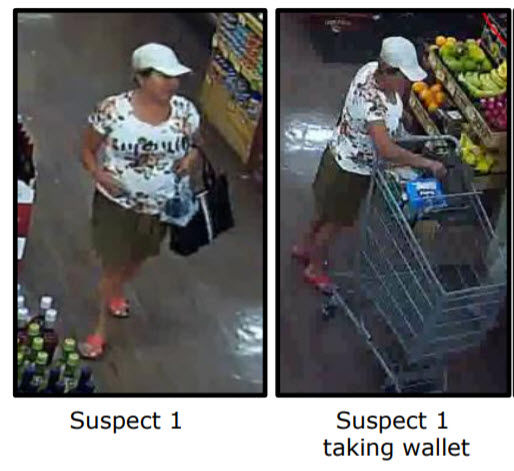 Police say about 20 minutes later, three suspects used the victim's stolen credit cards to make purchases at a nearby retail store.