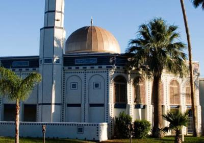 Leaders of the Islamic Community Center of Tempe are considering new security measures.