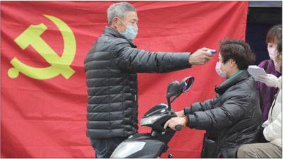 China virus volunteer