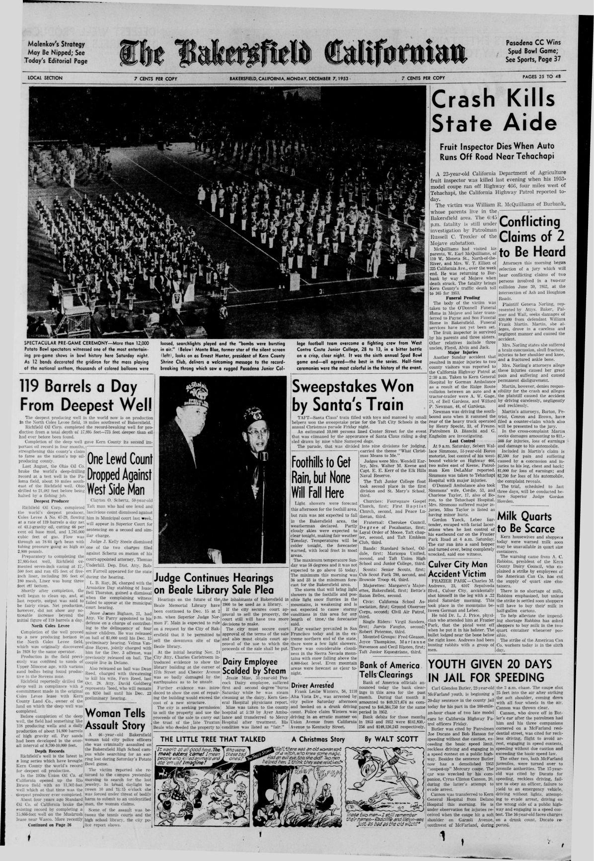 Dec, 7, 1953