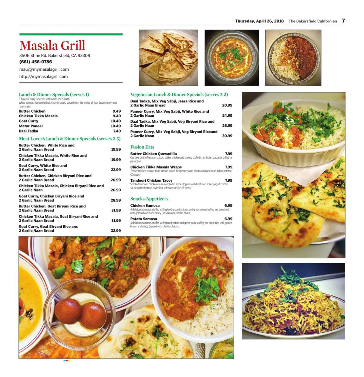 Masala grill whats on the menu bakersfield download pdf masala grill forumfinder Choice Image
