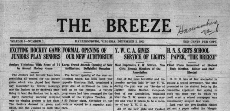 First issue of The Breeze