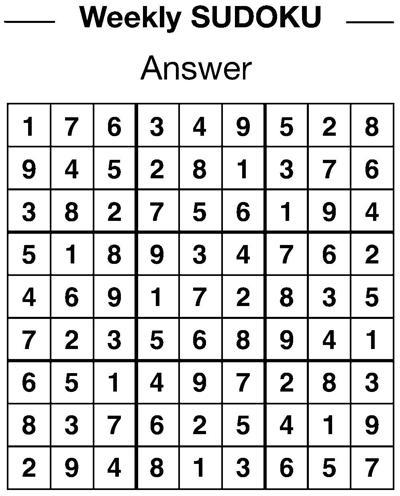 Sudoku answers 2/22