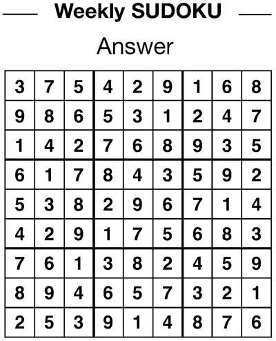 sudoku puzzle answers 12 7 site