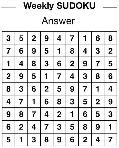 sudoku puzzle answers 2 15 site