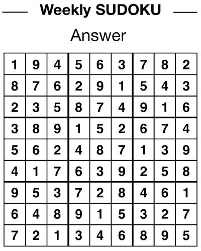 Sudoku puzzle 11/16