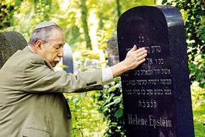 Bethlehem Hebrew Film Festival