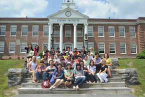 Chinese Students Attend LI's Summer Camp
