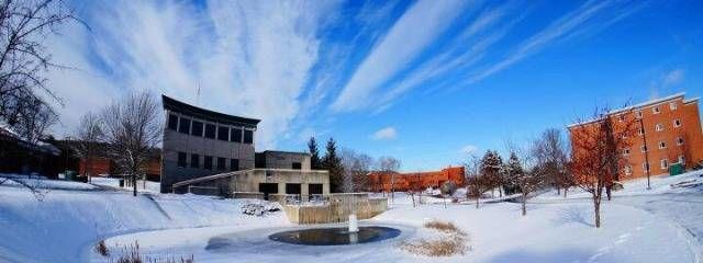 No Return To Campus This Semester At NVU