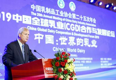 Vilsack's China-Japan trip focuses on relationships | Ag