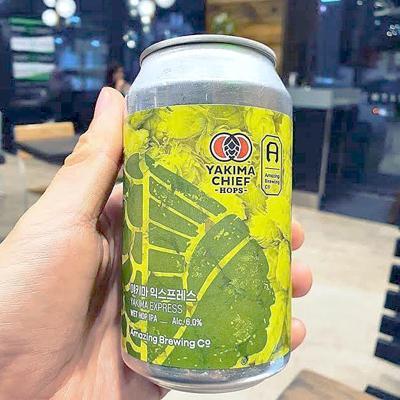 Fresh hops export