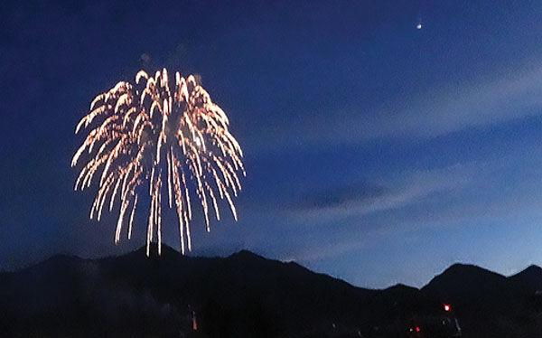 4th of July, Buena Vista style - The Chaffee County Times ...
