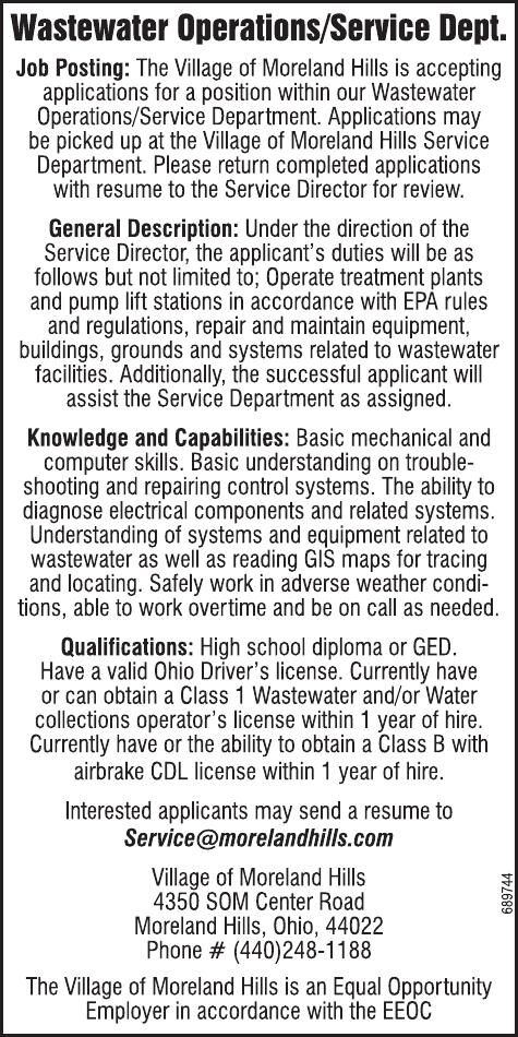 Help Wanted - Wastewater/Service Dept.