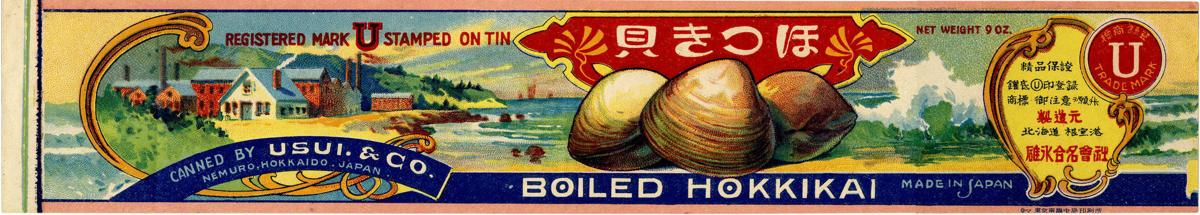 Writer's Notebook: Asia comes to America in the form of oysters and canned goods