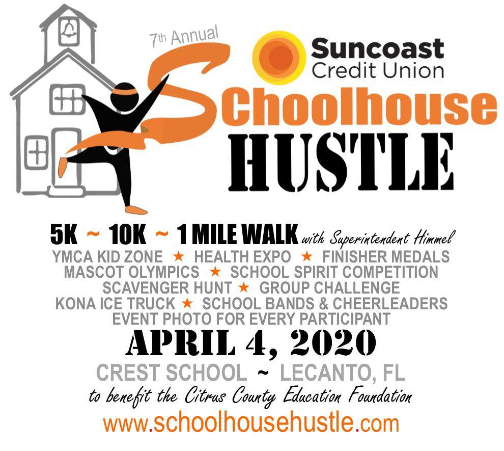 Schoolhouse Hustle Logo