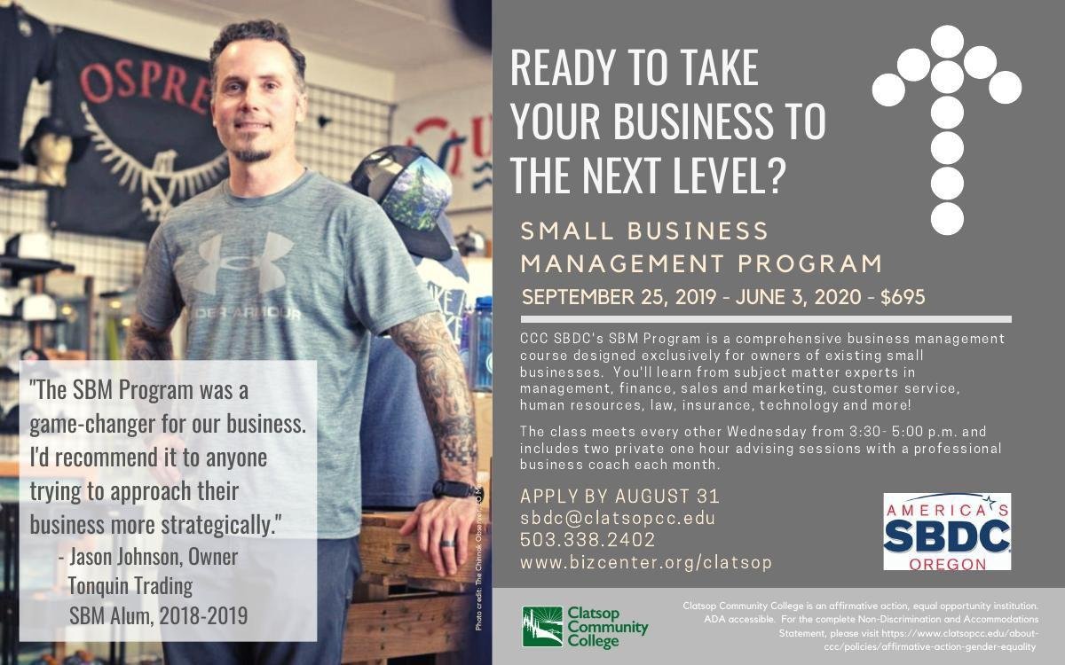 Small Business Management Program