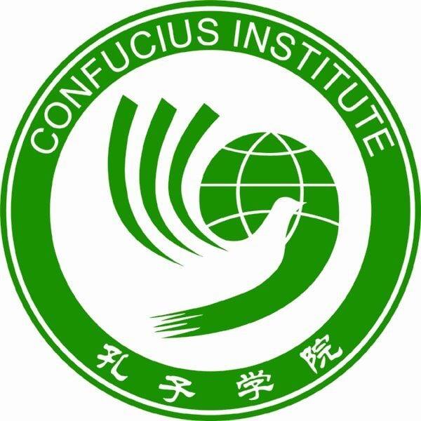 confucius institute logo.jpg
