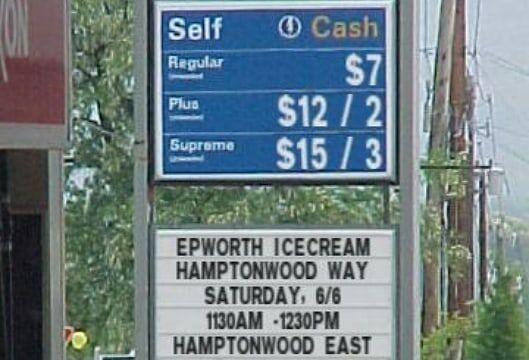 epworth ice cream 2.jpg