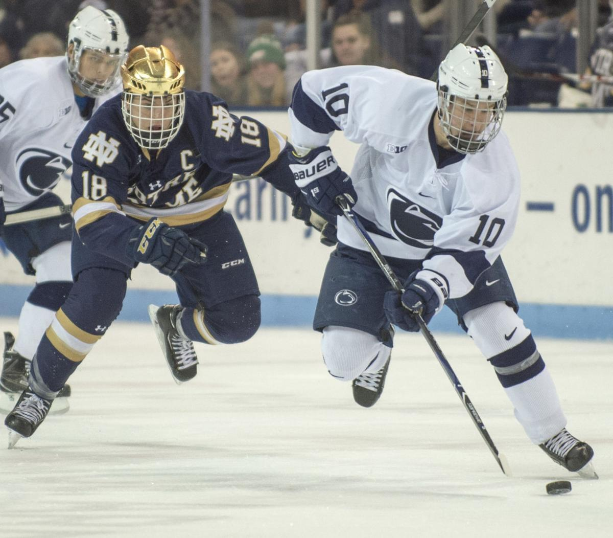 What does Penn State men s hockey need to do to make the NCAA ... 3a76e7fc7
