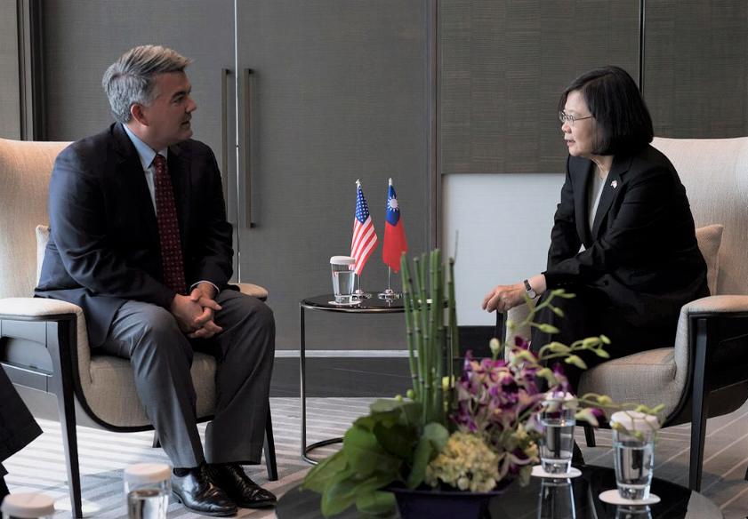 President Tsai edited 1.png