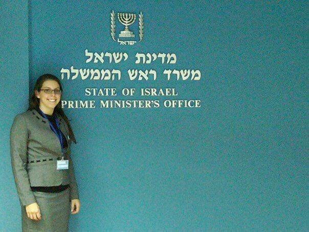 Lindsey Singer at Israel PM job