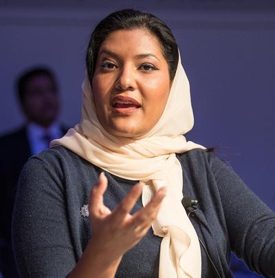 H.R.H. Princess Reema Bint Bandar Al-Saud