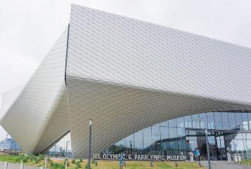 Olympic Museum exterior