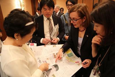 Trade Delegation