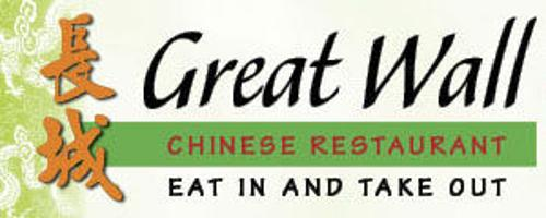 Great Wall Chinese Restaurant Kankakee Il