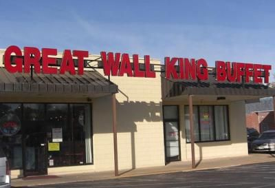 Great Wall building front