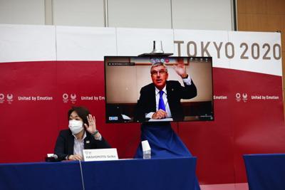 Japan Olympics Tokyo