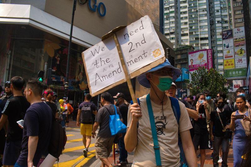 Hong Kong -- Second Amendment