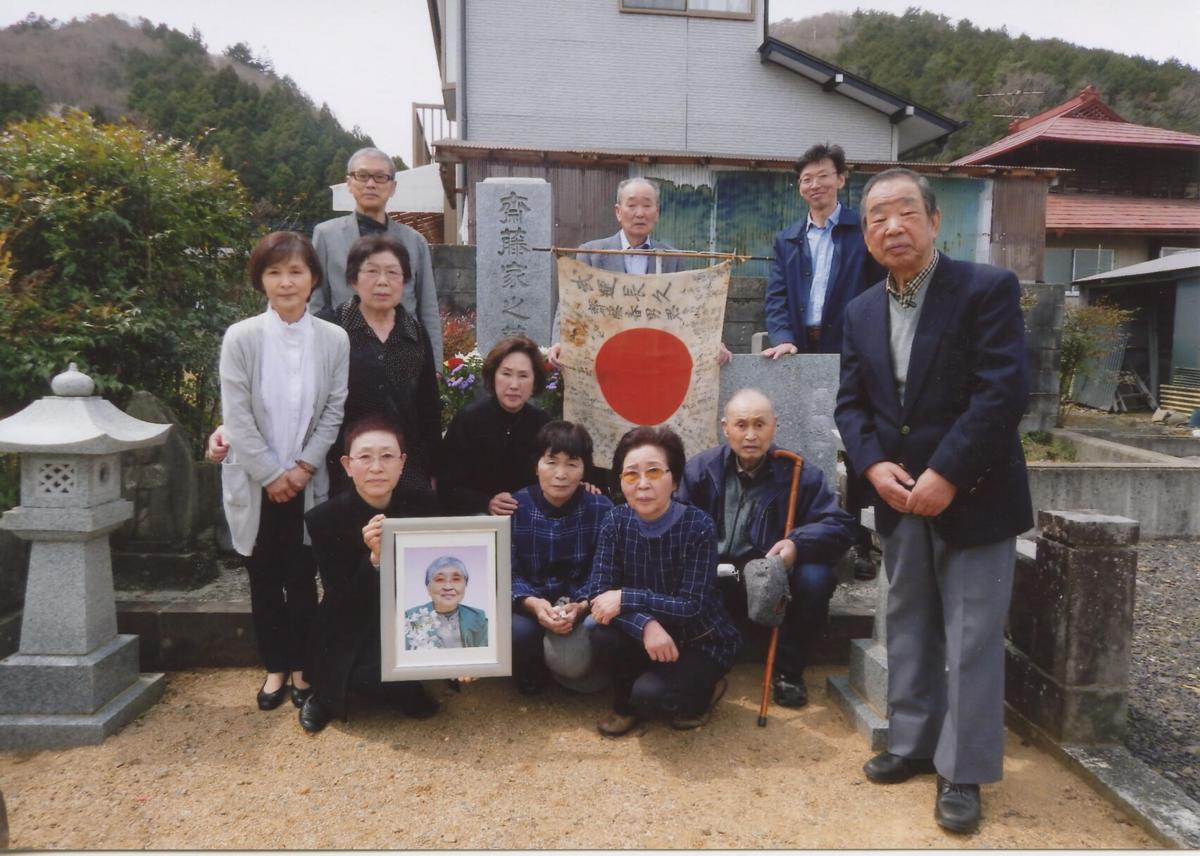 Saito family
