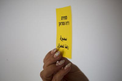 First elections for Druze in Israeli Golan divide community